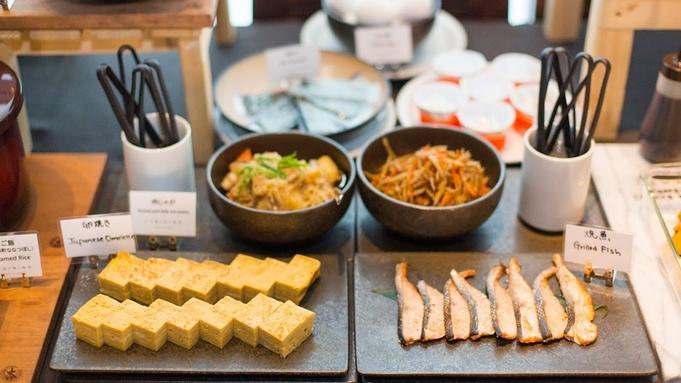 【楽天トラベルセール】夏休みはニセコひらふへ!北海道の旬を味わう新日本食ディナー<2食付>羊蹄ビュー