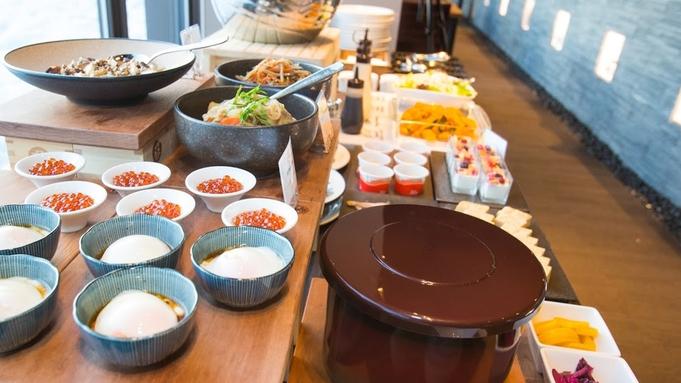 【秋冬旅セール】土曜・連休もOK!北海道の味覚を楽しむ「新日本食ディナー」<2食付>眺望指定なし