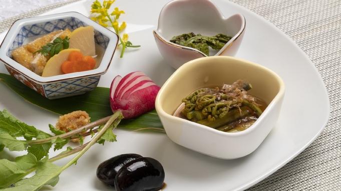 オーガニック玄米も選べて「郷土の季節料理ご膳」:1泊朝食付きプラン