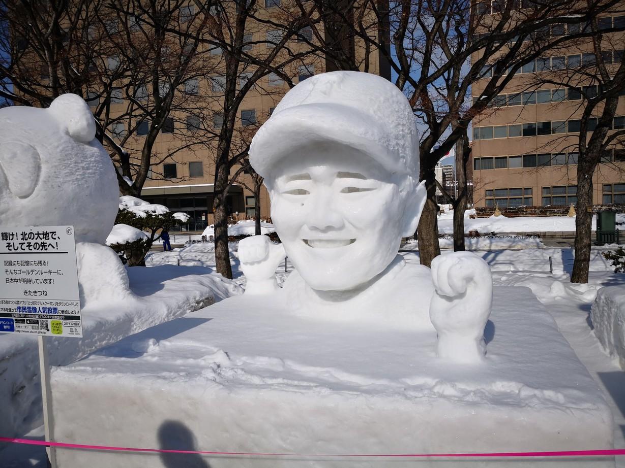 雪まつり 清宮幸太郎雪像