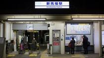 最寄り駅京急線「新馬場」