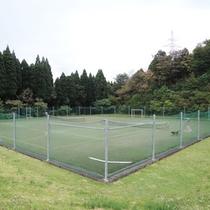 *【フットサル・テニスコート】