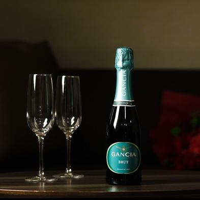 【1日5組限定】ハッピーハロウィーン!レア血—ズケーキ&スパークリングワインで乾杯!(朝食付き)