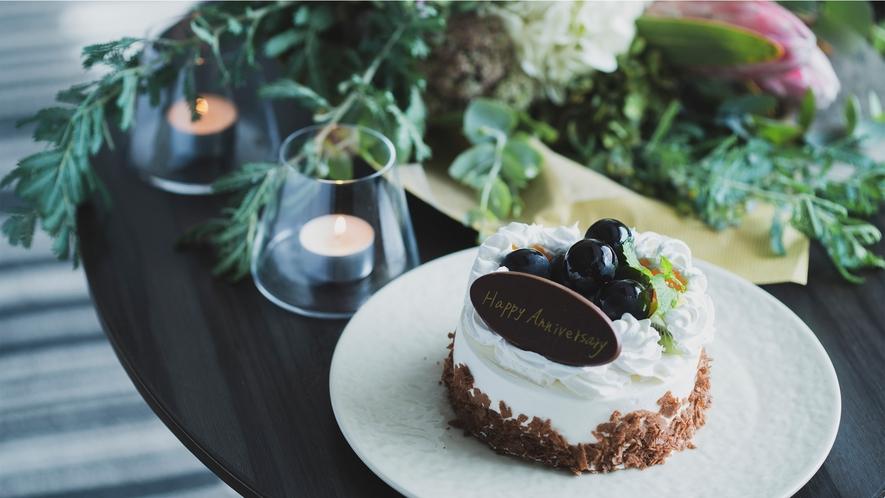 アニバーサリーケーキは7日前までの予約要。詳しくはお問合せください(代表:06-6460-0109)