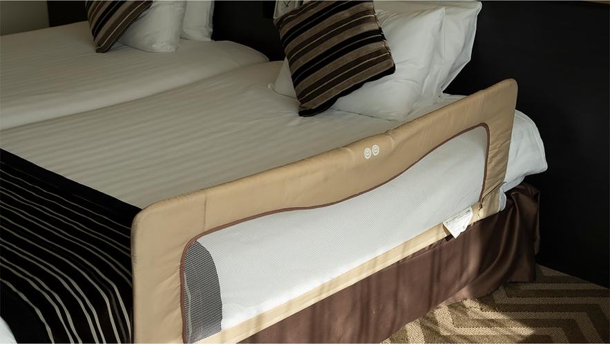 ベッドガード(ベッドの側面のみ設置可能 事前予約要)