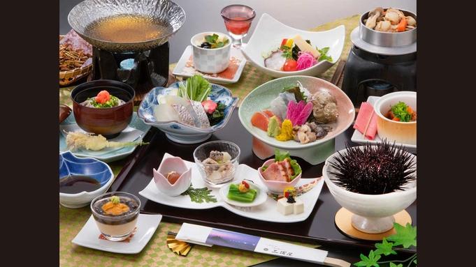 【夏秋旅セール】風間浦の海の幸を召し上がれ♪【季節のおまかせ膳プラン】