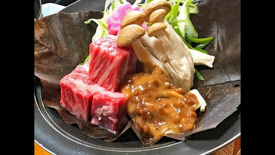 【牛肉を堪能】 青森のブランド牛に舌鼓 【倉石牛の味噌朴葉焼付きプラン】