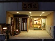 【エントランス】夜景