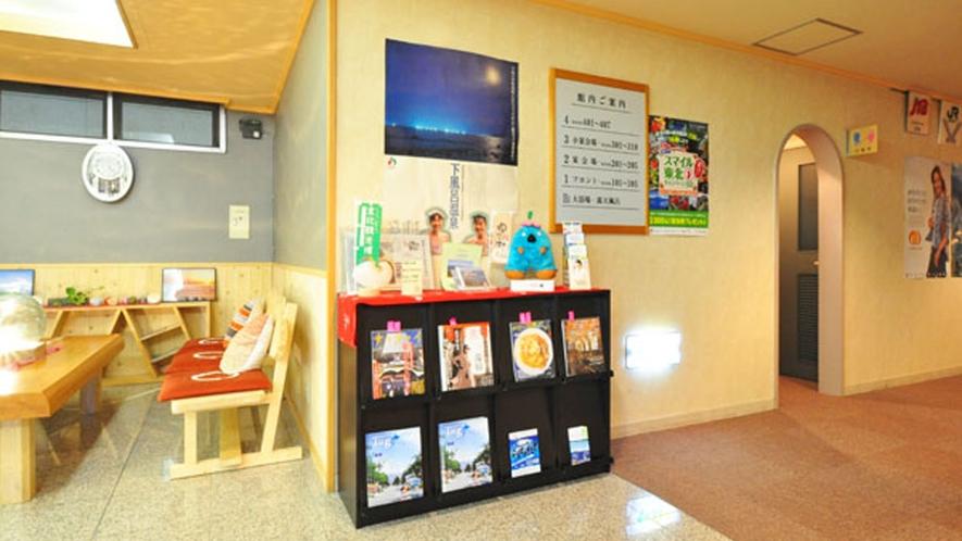 【施設】三浦屋が紹介されている雑誌です