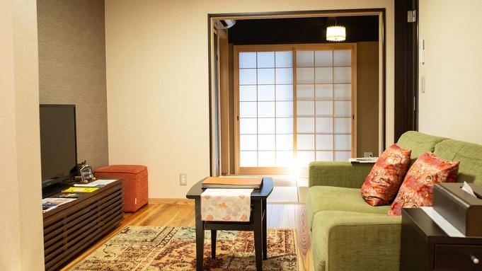 【朝食付き】西陣 織り屋の朝ごはん おにぎりと京都の家庭の味を召し上がれ ※お食事代は町屋にてご精算