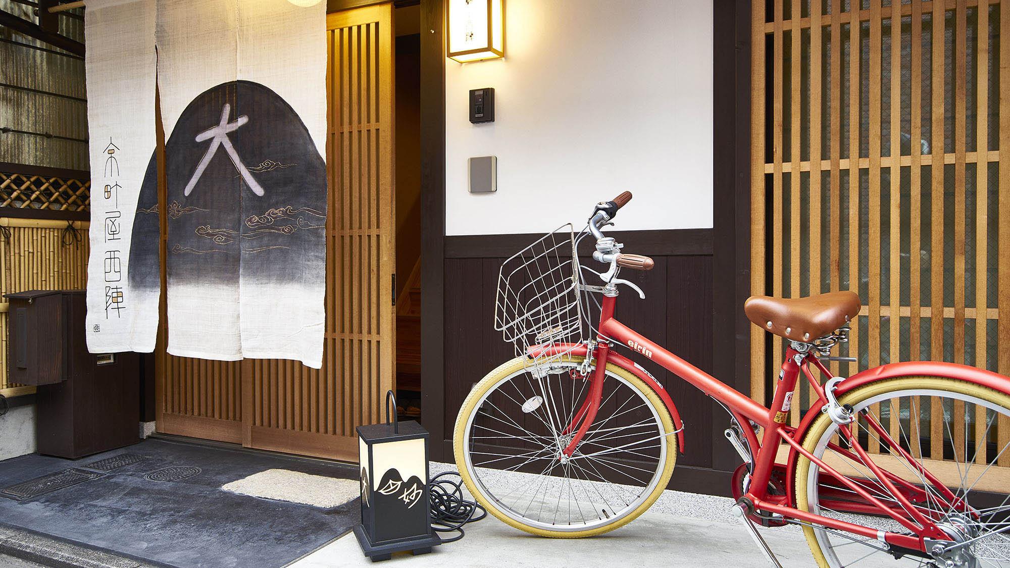 ・自転車5台無料