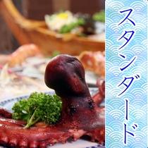 これぞかね万!活き魚料理を大満喫♪