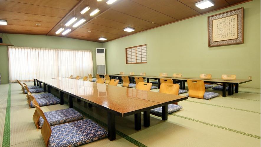 ◆宴会や大人数のお客様も歓迎★大広間がございます