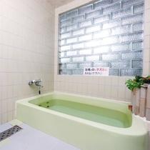 観光で疲れた後はお風呂でゆったり・・・