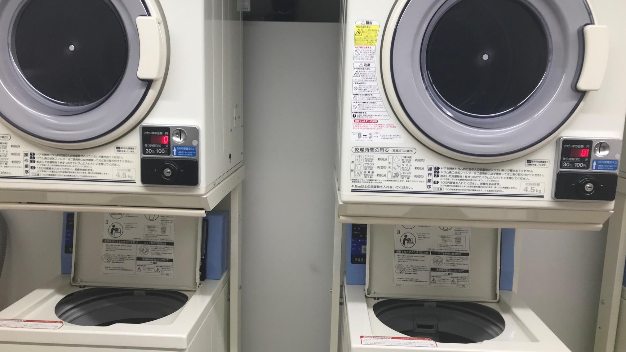 洗濯300円 (1回)/乾燥機100円 (30分)