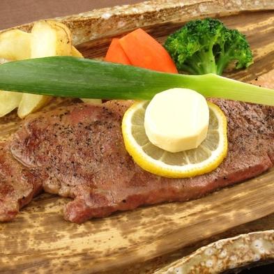 【夏秋旅セール】【牛】 群馬のブランド『上州牛』風味豊かな牛肉をステーキでご堪能♪