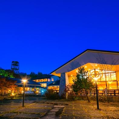 【夏秋旅セール】【基】カップルからファミリーまで♪温泉露天で満天の星空を 1泊2食付基本プラン