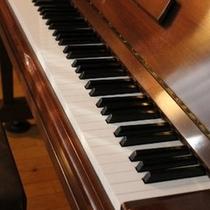 ★ログ_ピアノ