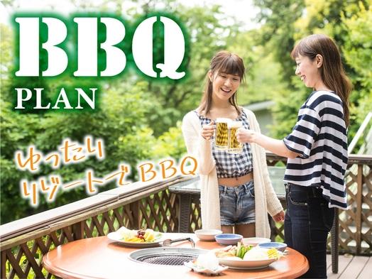 【夏季限定】 清流を見下ろす絶景BBQプラン♪  夕食BBQ+朝食バイキング付きプラン