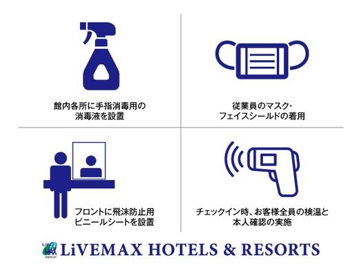 【(金)〜(日)室数限定】2食付き/10,000円〜ポッキリプラン