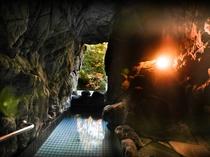 洞窟風呂(紅葉)