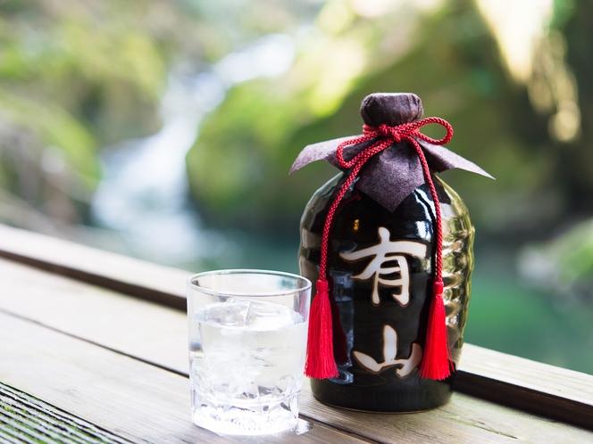 オリジナル酒