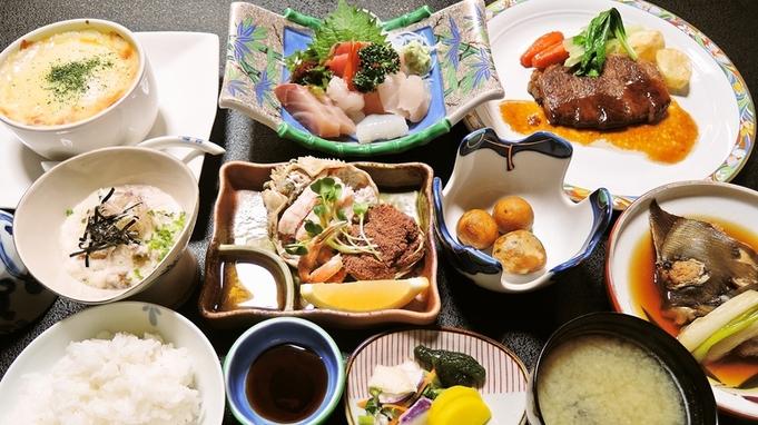 【二食付】福井観光の拠点に◎品数が豊富な和定食≪基本プラン≫現金特価