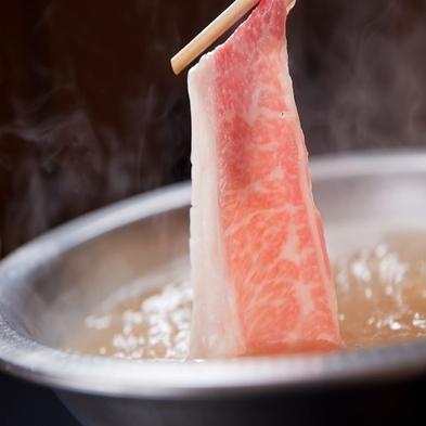 【新鮮魚介ととろける黒毛和牛しゃぶしゃぶ会席】魚も肉も楽しめる宿おすすめの欲張りコース