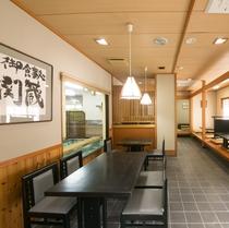 お食事会場一例:関蔵