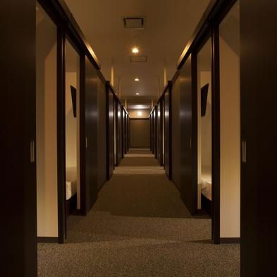 健康ランドの簡易宿泊【半個室デラックスルーム】素泊まりプラン