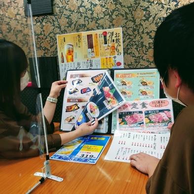ホテル2食付【夕食は選べる3000円分】プラン