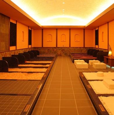 天然温泉【ホテル棟】1泊朝食付き・併設の岩盤浴も入り放題プラン