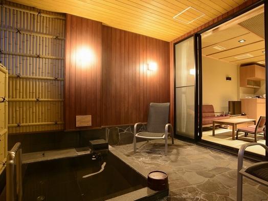【秋冬旅セール】ポイント2倍【温泉・飛騨牛】露天風呂付客室 1泊2食付 和室10畳