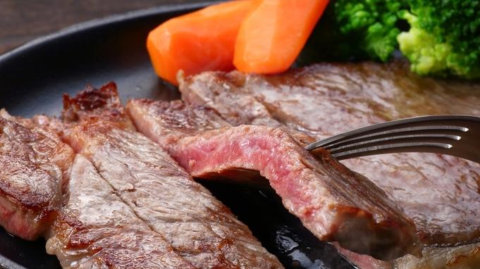 【黒毛和牛ステーキ】大分の旬の味覚を使った会席料理に黒毛和牛ステーキ付き♪<1泊2食>