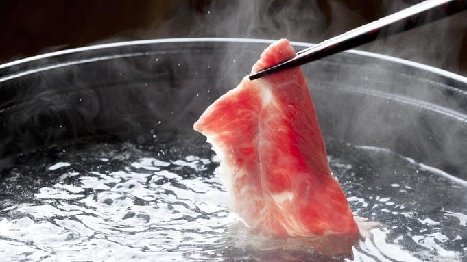 【とろける肉しゃぶしゃぶ】豚or牛 お好きな方をチョイス!