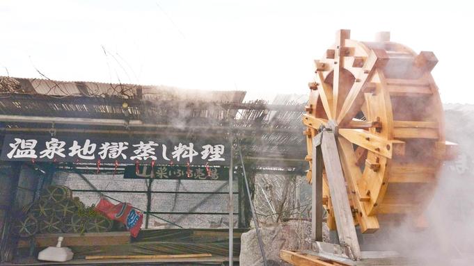 【二食付グレードUP】薩摩地鶏&黒毛和牛の炭火焼き+旬の魚の刺身盛り合わせ