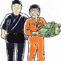 *自家製野菜など自然の幸を大将が心を込めて調理します