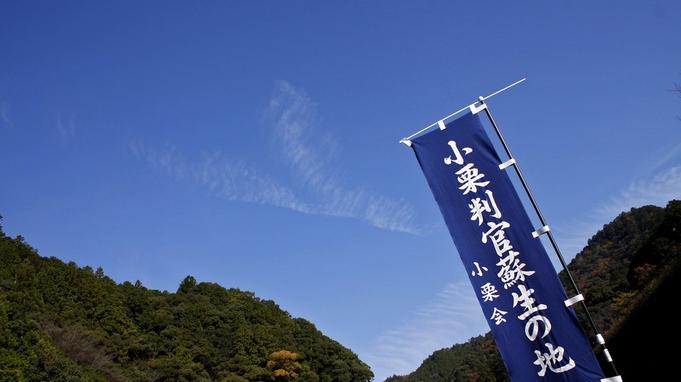 熊野古道巡りにおススメ 【素泊まりプラン】
