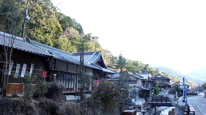 熊野古道散策にとっても便利☆源泉かけ流しの温泉で湯ったり♪1泊夕食付
