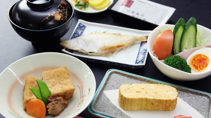 【1泊朝食付】朝はしっかり朝食を♪ゆったり温泉チケット付き☆