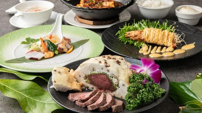 【絶品塩釜焼き】北海道産サロマ黒牛をしっとりジューシーな塩釜焼きで♪〈夕食付〉