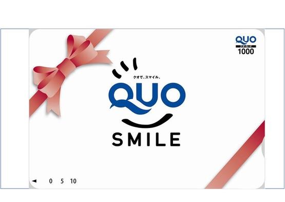 【QUOカード1000円付】ビジネス・出張応援!QUOカードでお得にステイ★〈食事なし〉
