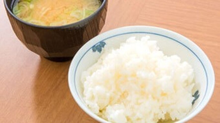 ★ご飯・味噌汁