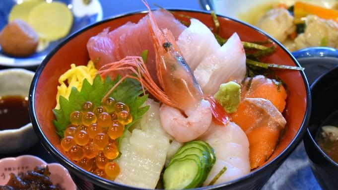 朝食も海幸満載の「海鮮丼」!ご夕食は当館一番人気「あわび・帆立焼き膳」あわびお一人様まるごと1個付き