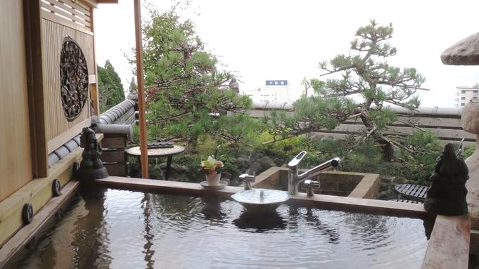 【素泊まり】伊豆熱川駅より徒歩2分!お部屋のお風呂で好きなだけ温泉をどうぞ