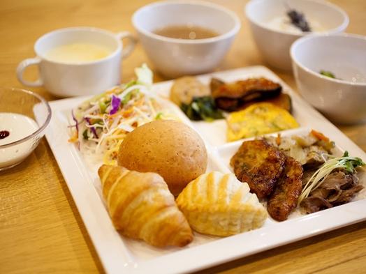 【Eco連泊】清掃不要/和洋健康朝食ビュッフェ付/有機栽培サラダ・奈良名物茶粥などメニュー充実