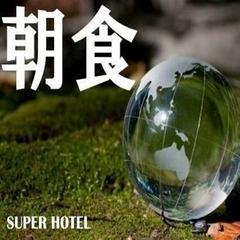 スーパーホテル秋葉原・末広町