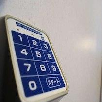 暗証番号システムの扉で安心!ノーチェックアウトだから忙しい朝もスムーズに出発!