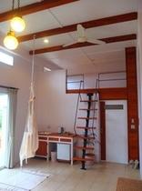 sabado loft