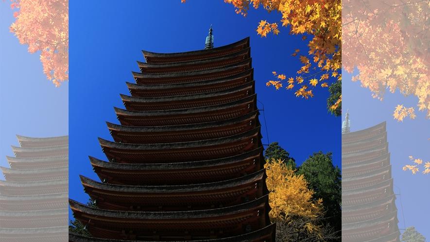 秋 談山神社 十三重塔と紅葉